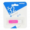 USB Flash Smart Buy 32Gb Diamond Pink