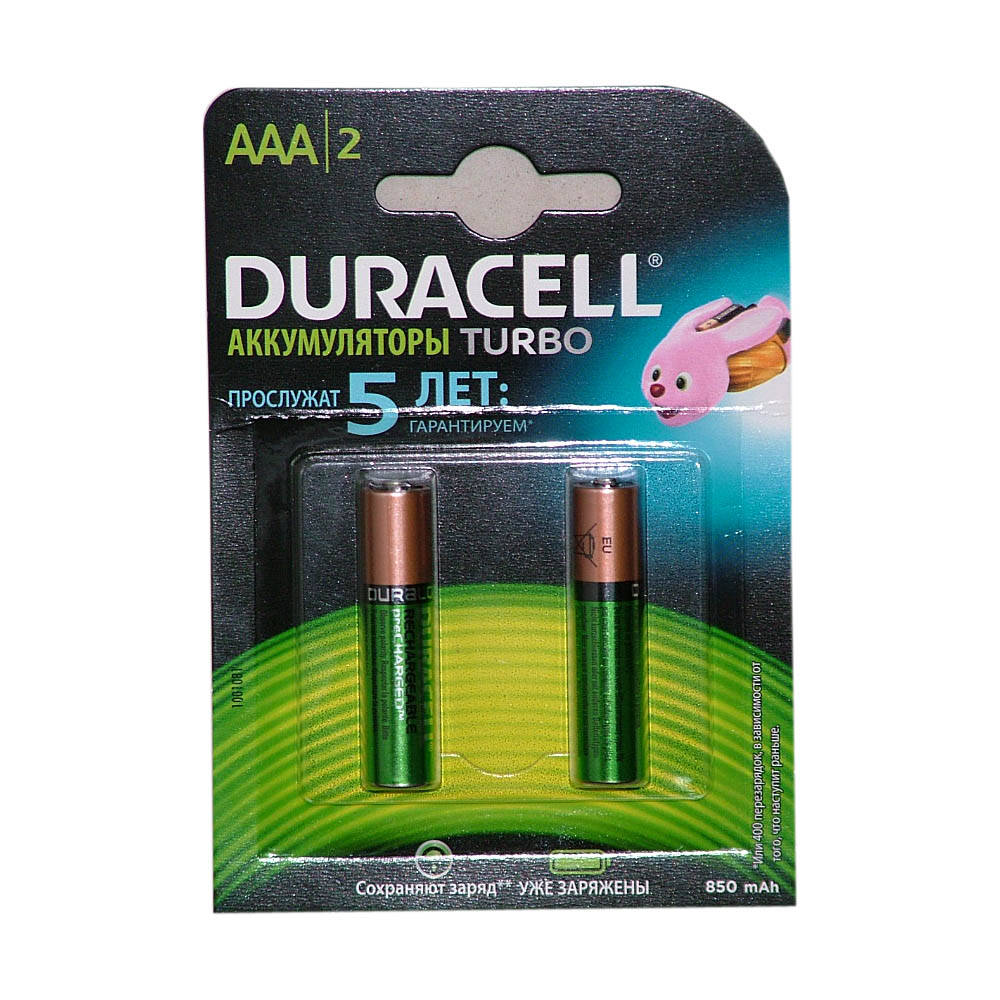 Duracell акк.HR03 Turbo 850mAh/900mAh  BL2