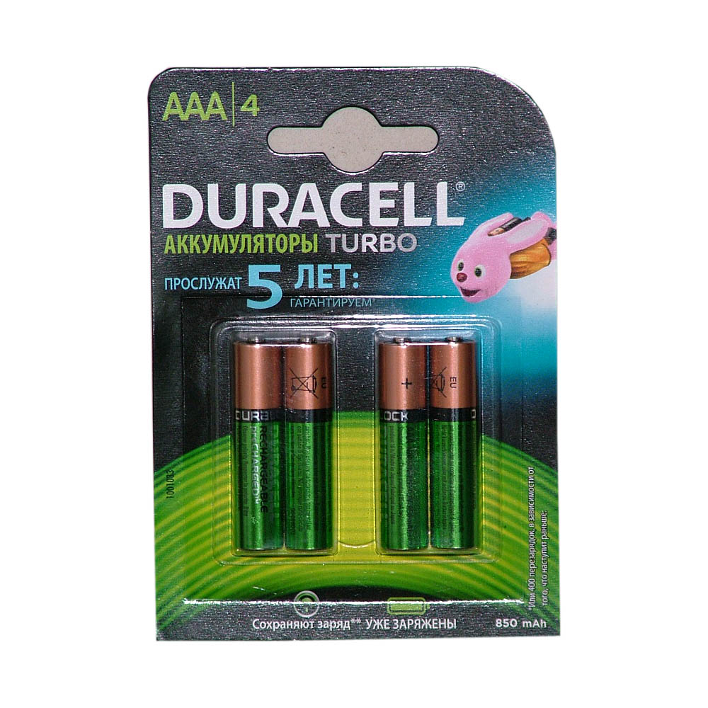 Duracell акк.HR03 Turbo 850mAh  BL4