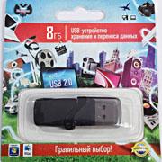 USB флэш-карта (черная)