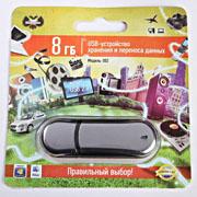 USB флэш-карта (сплав металл)