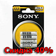 Батарейка Sony R03 New Ultra BL4