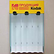 Диспенсер Kodak