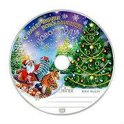 Mirex DVD+R Новогодний 4.7Gb 16х Slim 5
