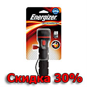 Фонарь Energizer New Ruber Light 2*R6 черный с красным