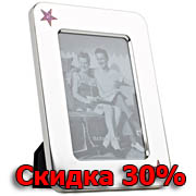 Фоторамка Winko F262-4R1-05-9SQ 10x15
