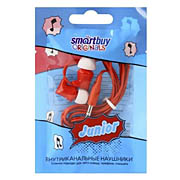 Внутриканальные наушники SmartBuy JUNIOR красные
