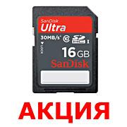 Акция по SD, MicroSD картам памяти и USB-накопителям SanDisk